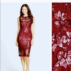Tadashi Shoji illusion sequin shift dress